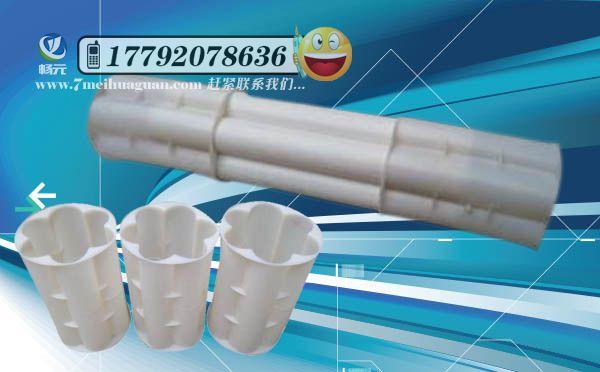 七孔梅花管连接图